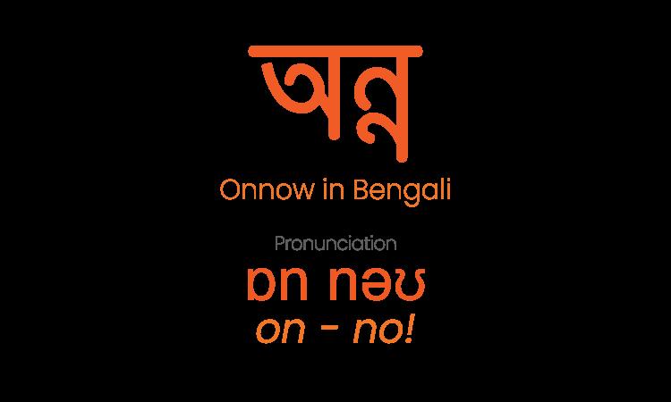 Onnow in Bengali